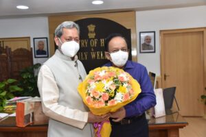 Chief Minister Tirath Singh Rawat calls on Union Health and Family Welfare Minister Dr. Harsh Vardhan in New Delhi